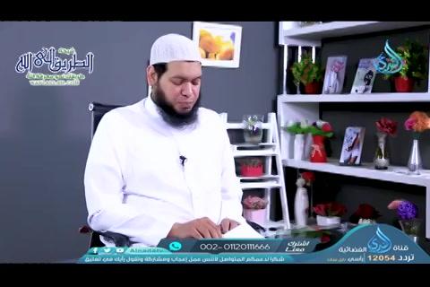 الحلقة17-عقلأمسلمةرضىاللهعنها-أمهاتالمؤمنين