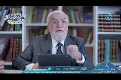 الحلقة15-فكالرقاب-مدرسةرمضان