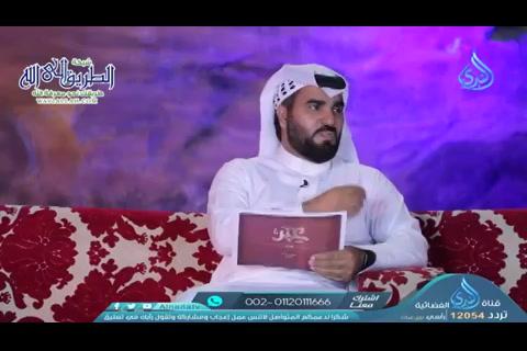 الحلقة15-فتحمكة-عبرالموسم3