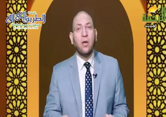 يابنى اقم الصلاة وامر بالمعروف ( 1/5/2021 ) فيض الرحمن فى سورة لقمان