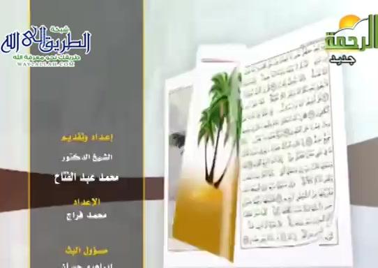 احذرالمثبطين2(29/4/2021)خواطرقرانيه