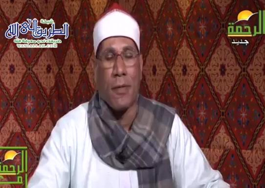 معالرحمه-رمضان1442(29/4/2021)
