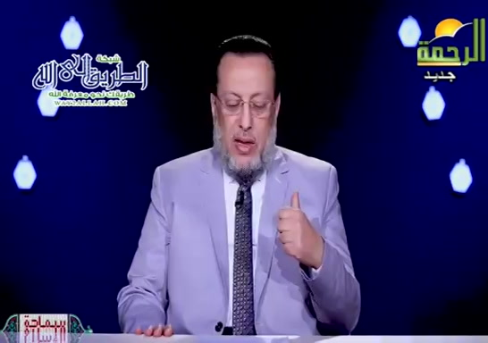 سماحةالنبىمعالنصارىوغيرهم(28/4/2021)سماحةالاسلام