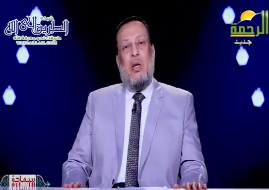 سماحةالنبىمعالنصارىوغيرهم2(29/4/2021)سماحةالاسلام