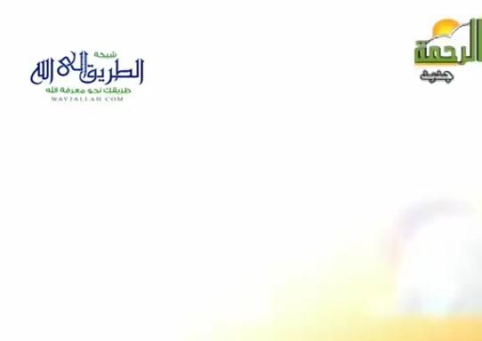 شهررمضاتشهرالاحسان(30/4/2021)ومضةقرانية