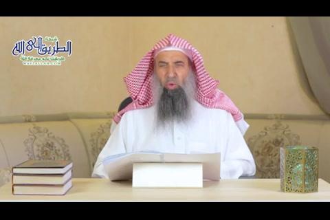 المجلسالسابع(شرحكتابمقاصدالصومللإمامالعزبنعبدالسلام)