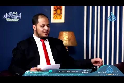 الحلقة18-الإلحادوالديانةالإنسانية-متفقعليه
