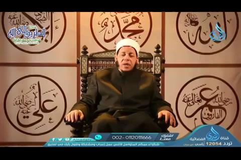 الحلقة 19- الخمر - المرصاد