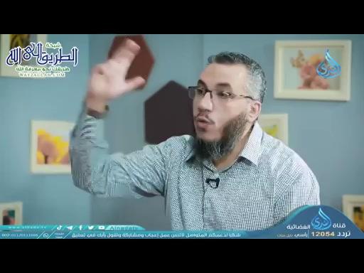عبوديةالزواجح15-أسوةالموسمالثاني