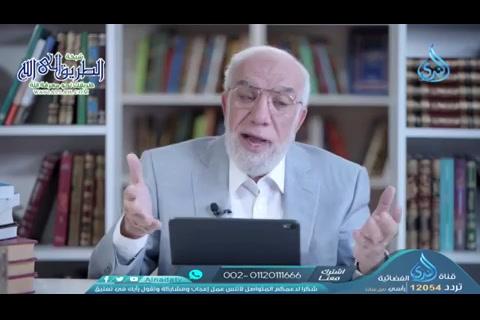 الحلقة19-رسولناشيهداونذيرا-مدرسةرمضان