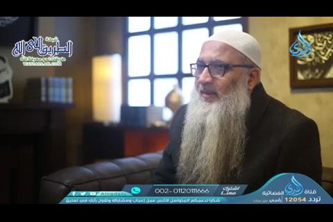 الحلقة19-رؤيةالمؤمنينربهميومالقيامة-الصحابةالميامين