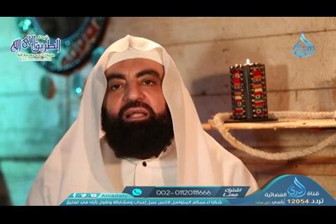 الحلقة 21 - قصة جمل جابر رضي الله عنه  -صحيح السيرة4