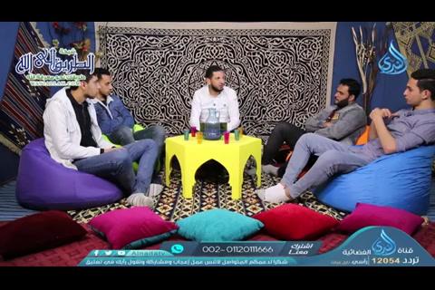 الحلقة 20 -قصة ذبح سيدنا إسماعيل  -  قصة أمة
