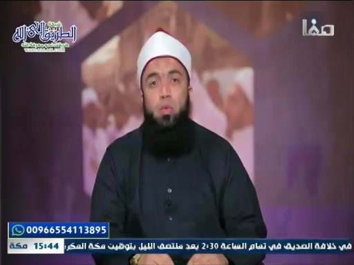 شعائر وشرائع ح22 - شعائر الشيعة في المسح على الخفين