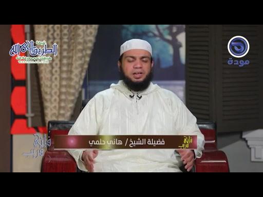 فإنيقريب-الحلقة25-المشاكلالنفسية