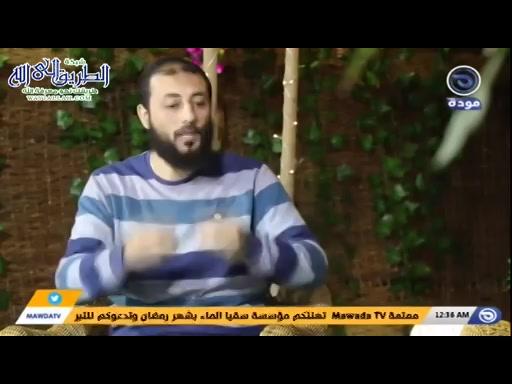 كيفكان-الحلقة24-حكمةالنبى