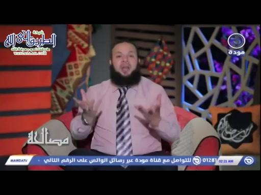 مصالحة-الحلقة24-قيامالليل