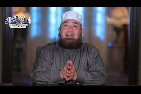 قصصالرسولصلىاللهعليهوسلمللأطفالحلقة17-الصدقمعالله