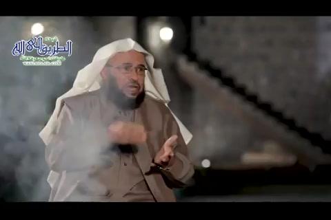 (20)الإيمانبالله(أحاديثالمصطفى)