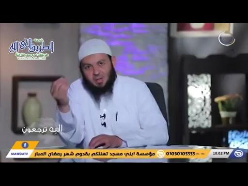 إليهترجعون-حلقة23-القرآن