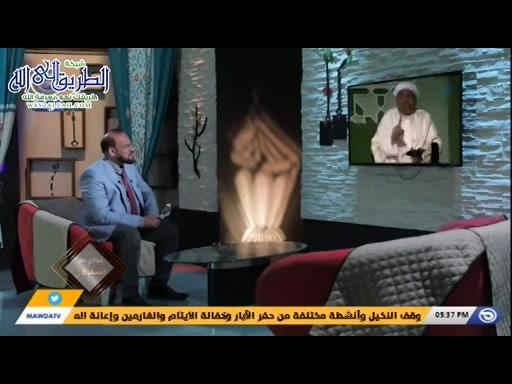 حوارىمعالشعراوى-حلقة25-وصفالله