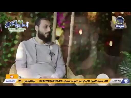 كيفكان-حلقة23-حكمةرسولالله