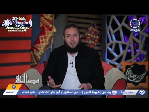 مصالحة-حلقة25-الفقراءوالمساكين