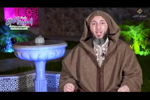 (2)يهودييصرخ-طلعنجمأحمد-سيرةالحبيب