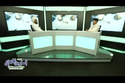 الحلقة11-كيفيةإختيارالحاكمفياللإسلام-بصائر