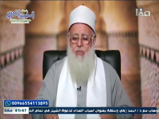الامامالمجددمحمدبنعبدالوهابح25-خلاصةموقفالشيخمنالتكفير