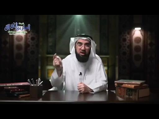 سبائكالبخاري27-بابالرؤيا-بابالرقاق