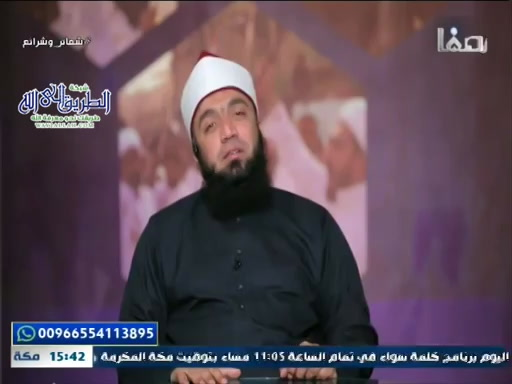شعائروشرائعح25-شعائرالشيعةفيالصيام