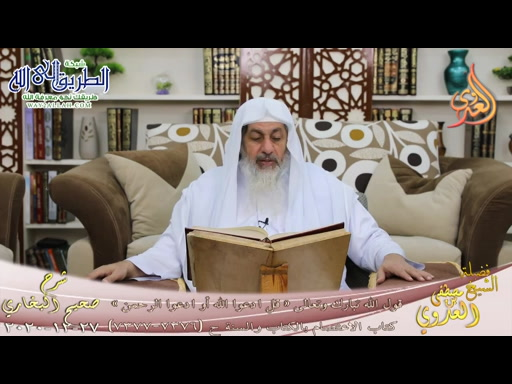 البخاري -776- قول الله تبارك وتعالى قل ادعوا الله أو ادعوا الرحمن -7376-7377