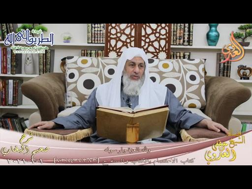 البخاري -781- ولله العزة ولرسوله ح -7383-7384- 1 1 2021