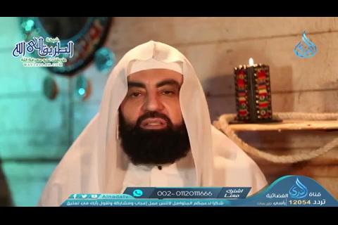 الحلقة 25 -استشهاد قادة غزوة مؤتة  -صحيح السيرة  الموسم4