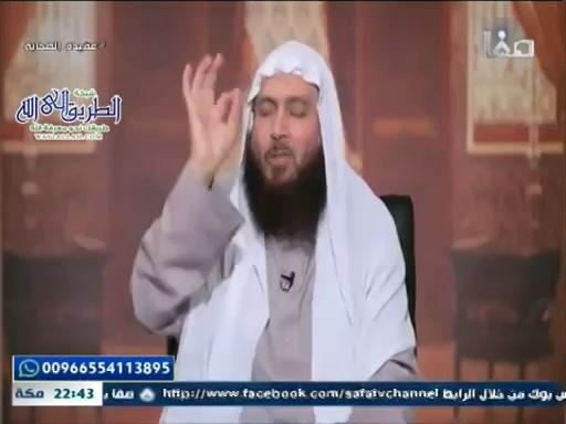 الصحابةح27-عقيدةالصحابةفىإثباتصفةالمحبةللهعزوجلجزء5