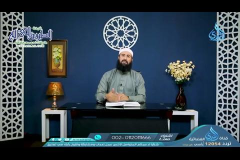 الحلقة12-ألمنربّكفيناوليدًا؟-موسىالكليم