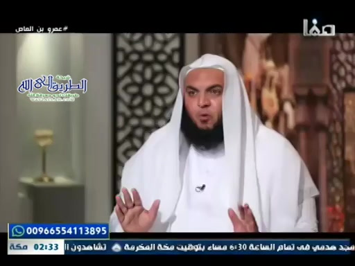 عمرو بن العاص ح26  - فتح مصر