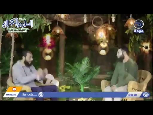 كيفكانحلقة26-الرحمةفيحياةرسولالله