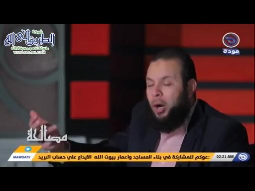 مصالحة-حلقة26-يومالجمعة