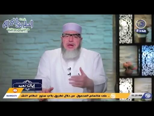 إياكنعبدحلقة28-ولاتكونواكالذيننسواالله