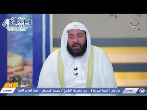 شهدالكلامحلقة28-حكمةالداعيةوجزءالمصلح