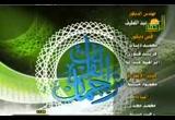 ترجمان القرآن (18/12/2009)