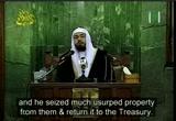 عمر بن عبدالعزيز (أوراق)
