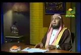 أحكام الرجعة (4) (23/12/2009) الميثاق الغليظ