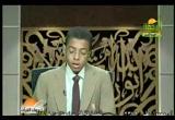 ترجمان القرآن (25/12/2009)