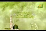 فضل أم المؤمنين عائشة (27/12/2009)