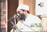 احفظوا نعمة الاسلام