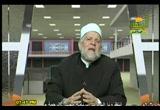 خُلُق الصدق (31/12/2009) أصول الدعوة