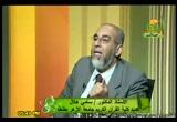 السمع في القرآن الكريم (1/1/2010) العلم والبيان في القرآن